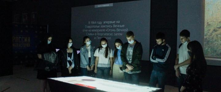 «С чувством благодарности к великому подвигу народа»: первокурсники посетили выставку в историческом парке «Россия – Моя история»