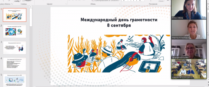 В Международный день грамотности для московских школьников стартовал проект МПГУ «Москва многоликая и разноязычная»