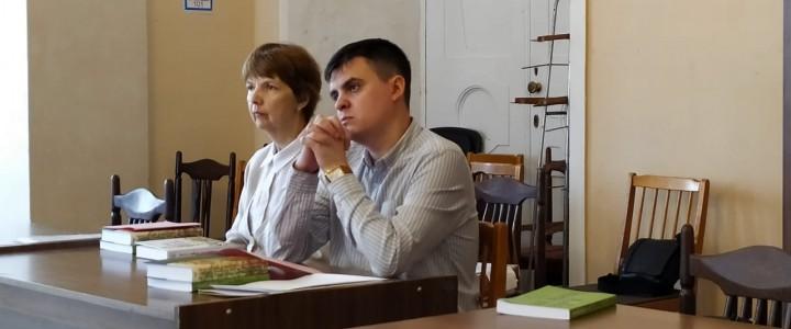 В Москве обсудили загадки древнеславянской литературы