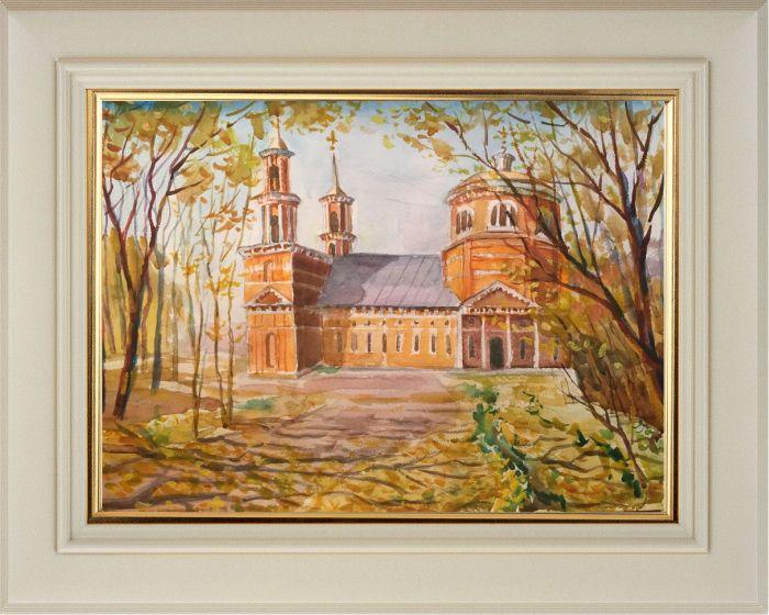 Малютина Юлия. «Осенний пейзаж», акв., бум., (21х29,7 см)