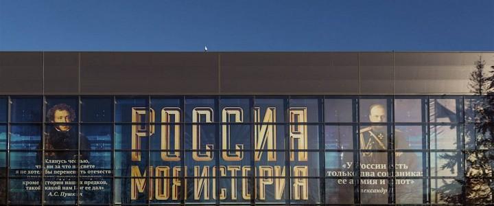 Исторический   парк «Россия – Моя история» представит  мультимедийную выставку «Память поколений»