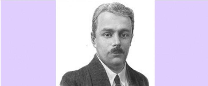 Выдающийся биолог и педагог:  к 130-летию со дня рождения В.Ф. Натали