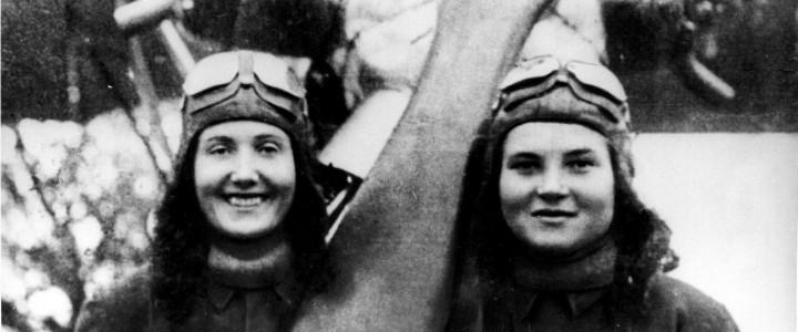 Бессмертный экипаж: Герои Советского Союза Татьяна Макарова и Вера Белик