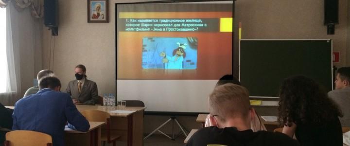 В московских вузах стартовал осенний цикл Московской этнографической олимпиады «Москва – столица многонациональной России»