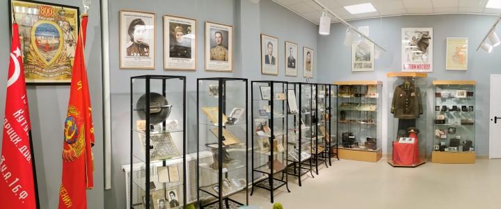 К новому учебному году обновилась экспозиция Музея МПГУ