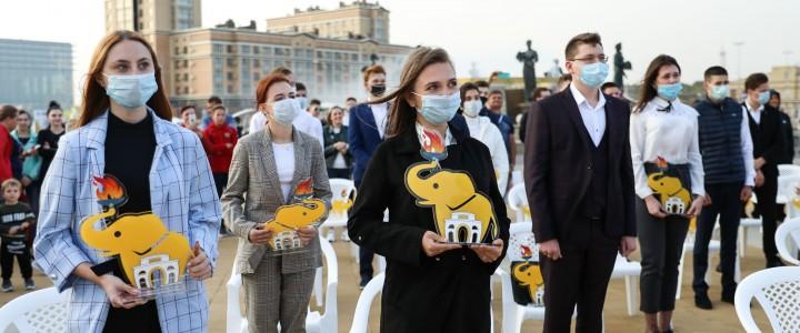 Ставропольский филиал МПГУ принял участие в церемонии посвящения в студенты первокурсников