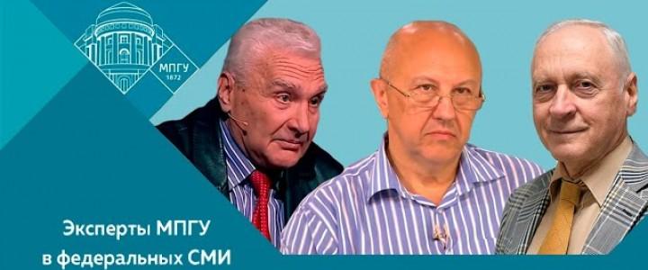 Профессора МПГУ Б.Ф.Славин и А.А.Зданович на канале «Красная линия» в программе «Точка зрения. Одна на всех…»