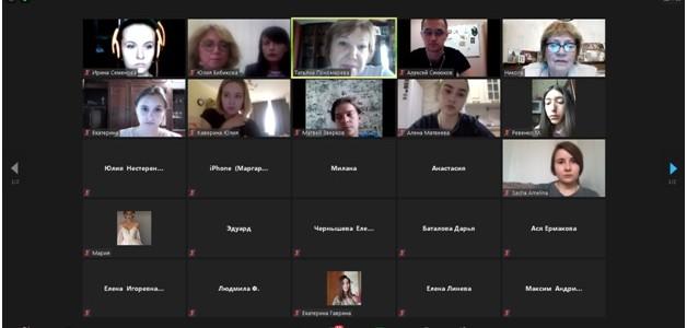 В Институте филологии 2 и 3 сентября в формате «Онлайн» прошли организационные собрания магистрантов 1 курса