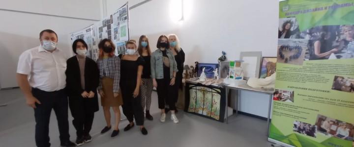Студенты и преподаватели Ставропольского филиала МПГУ стали участниками Всероссийского фестиваля «ФЕРОДИЗ»