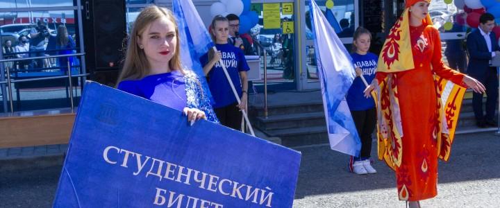 В Ставропольском филиале МПГУ прошёл День знаний
