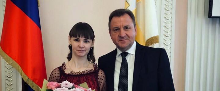 Ставропольский филиал МПГУ среди лучших!