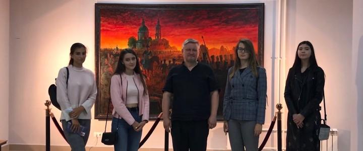 ХГФ 2020: первокурсники на выставке в Люберцах