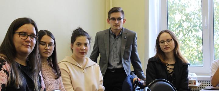 Межфакультетская встреча, посвященная развитию студенческого самоуправления, состоялась на базе Института математики и информатики.