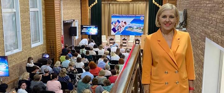 Директор Анапского филиала МПГУ принял участие в общегородском педагогическом собрании