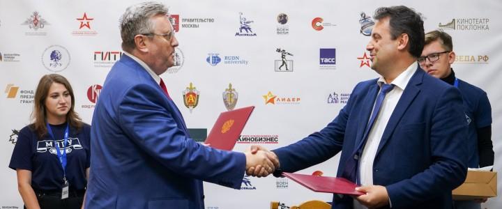 МПГУ продолжает продвигать бренд российского образования за рубежом