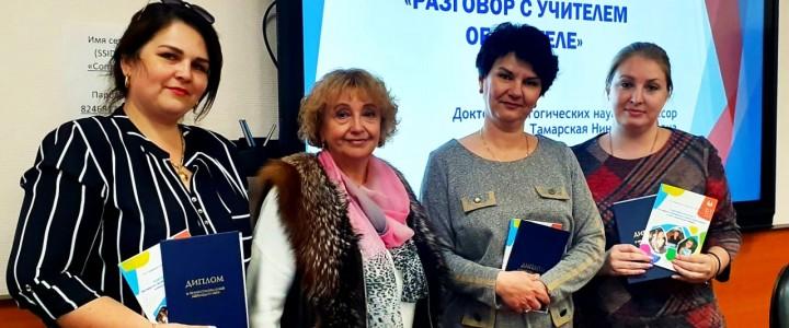 Профессор кафедры социальной педагогики и психологии МПГУ Н.В. Тамарская в Школе 2009