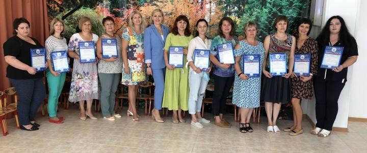 Анапский филиал МПГУ поздравляет с Днём дошкольного работника!