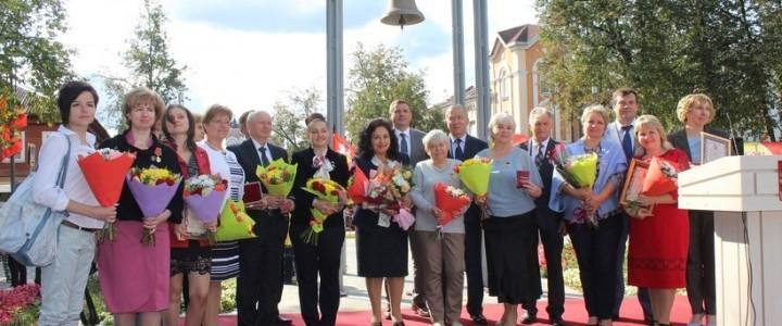 12 сентября 2020 года в День основания города Егорьевск Знак отличия «За заслуги перед городским округом Егорьевск» был вручен Толкачевой Ольге Анатольевне.