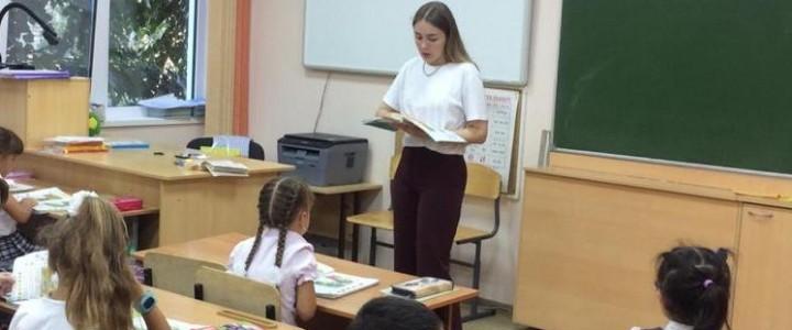 Студенты Анапского филиала МПГУ прошли практику «Первые дни ребёнка в школе».