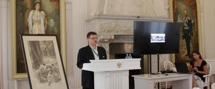 «Романовы и Крым. Научные чтения в Ливадии»