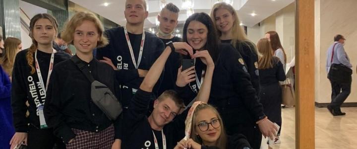 Студенты факультета педагогики и психологии на Всероссийском форуме лидеров студенческих инициатив педагогических вузов