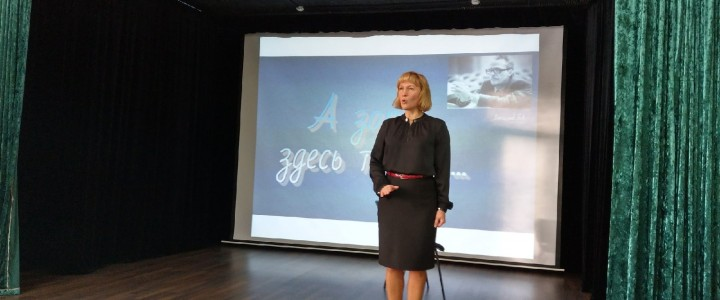 Лицейская филармония открыла сезон повестью Б.Васильева