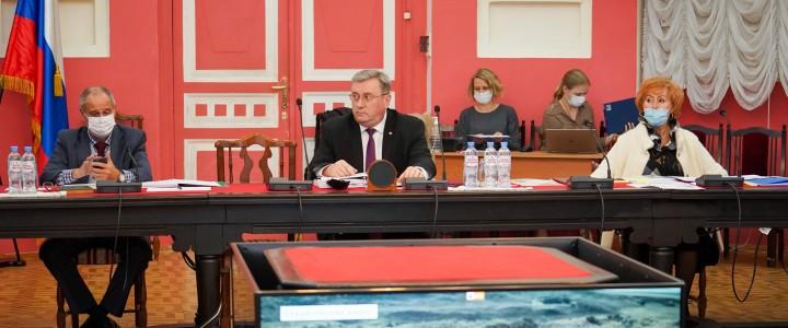 28 сентября 2020 года состоялось заседание ученого совета МПГУ в смешанном формате