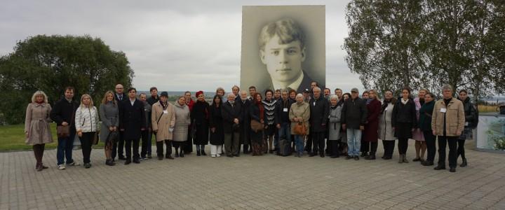 Международный научный симпозиум «Сергей Есенин в XXI веке»