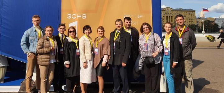 Российская КРЕАТИВНАЯ НЕДЕЛЯ в Парке Горького 11-13 сентября 2020 года
