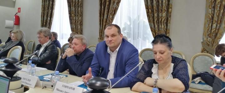 Институт Высшая школа образования на расширенном заседании рабочей группы при Уполномоченном при Президенте Российской Федерации по правам ребенка
