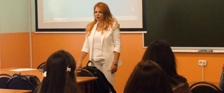 В Покровском филиале МПГУ в рамках программы адаптации студентов первых курсов к образовательной среде МПГУ состоялся День знаний