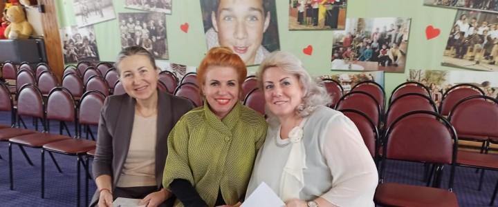 """Студенты и преподаватели Покровского филиала МПГУ приняли участие в семинаре """"Современные направления обучения и воспитания детей с ограниченными возможностями здоровья"""""""