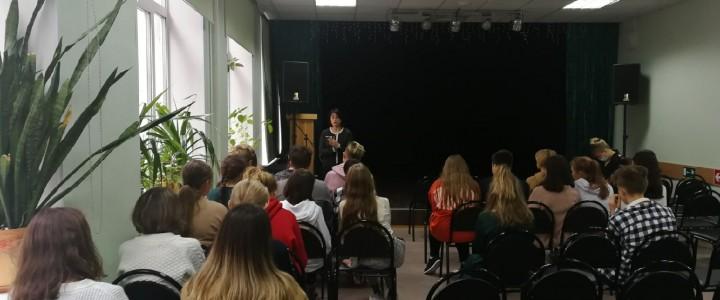 Нет наркотикам: полицейские провели профилактическую лекцию для лицеистов