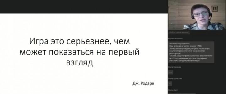 Вебинар доцента кафедры логопедии А.В. Лагутиной для Ассоциации родителей и детей с дислексией