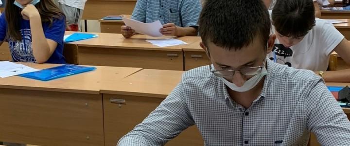 В Анапском филиале МПГУ прошел Диктант Победы!