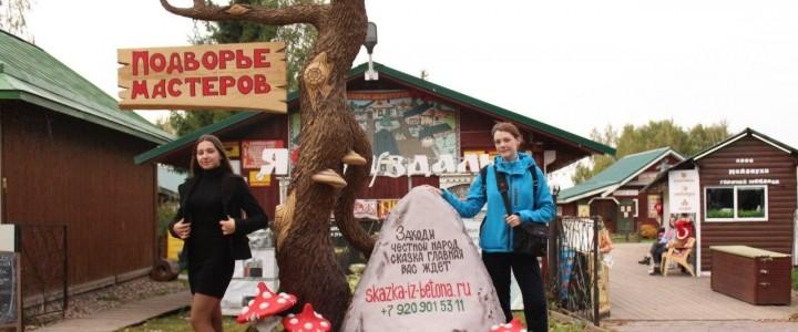 Покровский филиал МПГУ организовал выездное мероприятие в город Суздаль в рамках ХX-ой Международной научной конференции «Язык и мышление»