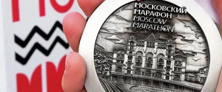 Студентка Покровского филиала МПГУ Архипова Анастасия приняла участие в Московском марафоне 20 сентября
