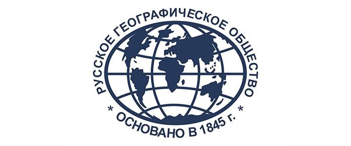 Подписано Соглашение о сотрудничестве между МПГУ и Русским географическом обществом