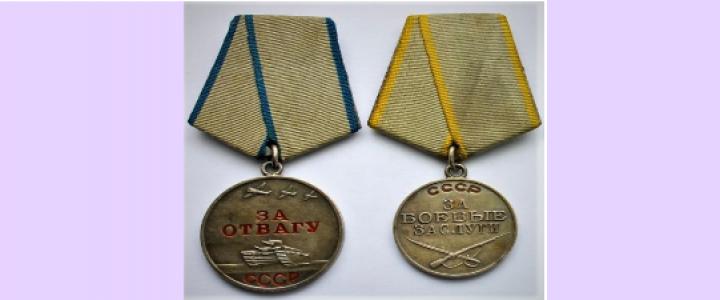 Боевые награды наших ветеранов