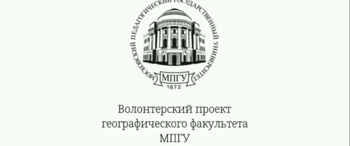 Россия – моя страна! Проект к 75-летию Великой Победы