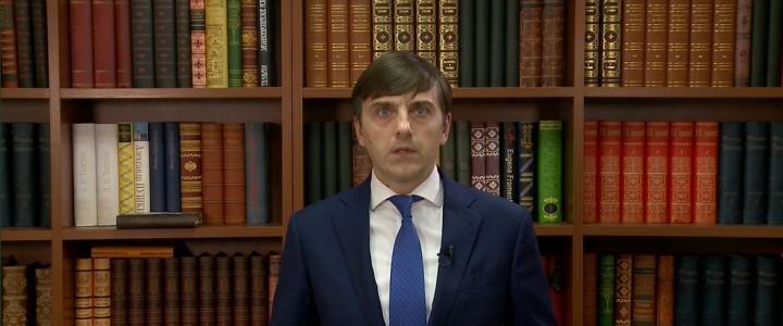 Поздравление Министра просвещения РФ Сергея Кравцова с Днем учителя