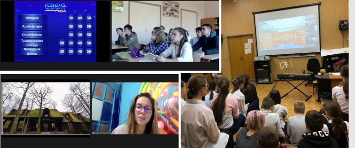Участники проекта МПГУ предложили разместить школьный музей имени А.П. Чехова на интерактивной карте культурного наследия Москвы