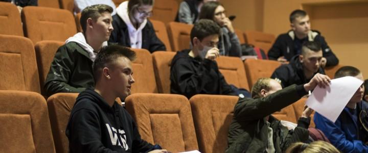 Факультет регионоведения и этнокультурного образования МПГУ с проектом «Москва – столица многонациональной России» в МАДИ