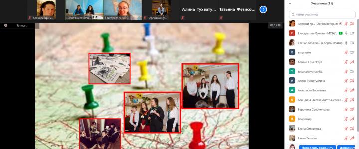 Молодые педагоги говорят со школьниками о сложных страницах истории России и преемственности традиционных ценностей поколений