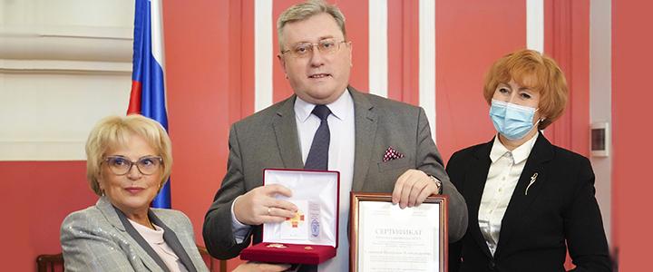 В.А. Славиной вручили регалии Почетного профессора МПГУ