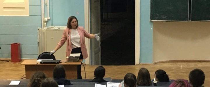1 октября 2020 г. в Институте филологии Московского педагогического государственного университета открылась «Школа детской книги