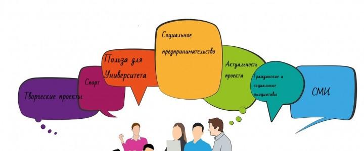 """Конкурс студенческих проектов """"СтудГост"""" завершил прием заявок"""