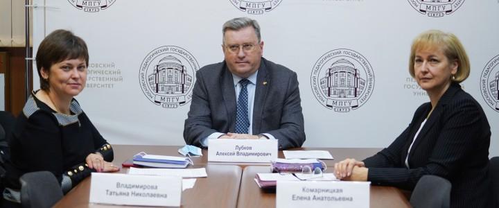 На базе МПГУ прошло совместное Совещание Министерства просвещения и Министерства культуры