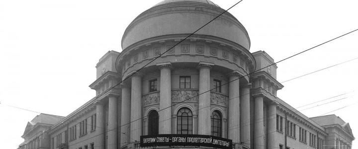 Первый в стране педагогический факультет