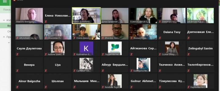 Профессор Института педагогики психологии Елена Николаевна Приступа приняла участие в Международной научно-практической онлайн конференции в г. Нурсултан (Казахстан)